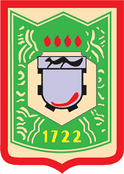 Герб (1995—2005)