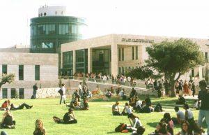 Рандомная География. Часть 93. Израиль. География, Интересное, Путешествия, Рандомная география, Длиннопост, Израиль
