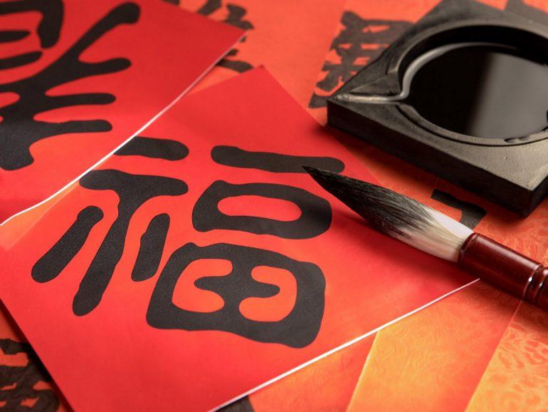 Китай — информация о стране, достопримечательности, история
