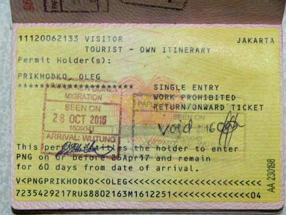 виза папуа новой гвинеи