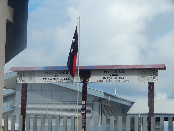 вутунг граница индонезия папуа новая гвинея